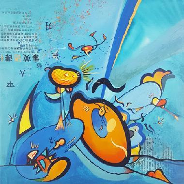 Titel: Tribulations d'un Chinois � Moscou, Kunstenaar: Vanrykel, Dominique